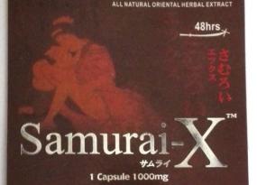 samurai x pills review