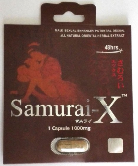 samurai x pills review